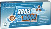 Авиа-Море таб №20 гомеопатич.при укачивании