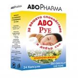 AboPharma Або-Руе с Магнием и Вит В6 капс №24 (для сна и успокоения)