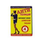 Антиполицай карамель леденцовая №4 (БАД)