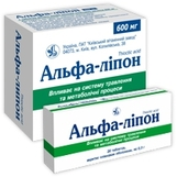 Альфа-Липон таб п/о 600мг №30 (Тиоктовая кислота)