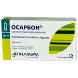 Осарбон супп ваг 250 мг №10