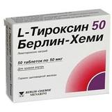 L-Тироксин 50 Берлин- Хеми таб №50(Левотироксин натрия)