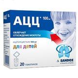 АЦЦ 100 пор д/приг р-ра 100мг/3г №20 апельсин(Ацетилцистеин)