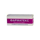 Фарматекс таб ваг №12(бензалкония хлорид)