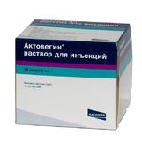 Актовегин р-р д/ин 80мг/2мл №25(Депротеинизированный  гемодериват крови телят  )