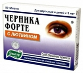 Черника Форте с лютеином таб п/о №50 (БАД) с 3-х лет