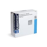 Кавинтон р-р д/ин 5мг/мл 2мл №10 (Винпоцетин)