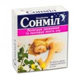 Сонмил таб 15мг №30 (Доксиламина сукцинат)