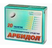 Арбидол таб 50мг №20