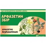 Арфазетин сбор 1,5 г №20 ф/пакет