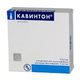 Кавинтон р-р д/ин 5мл №10 (Винпоцетин)