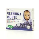 Черника форте с витаминами и цинком таб №100 для детей с 3-х лет
