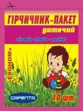 Горчичник-пакет детский №10
