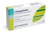 Глицерин супп рект №10 д/взр