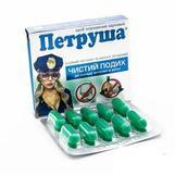 Петруша капс 0,5г №10