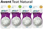 Avent  Natural соски силиконовые №2 от6+ 4кап